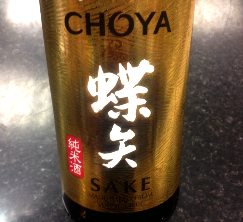 Bevvy of the Week - The Japanese Rice Wine - Sake